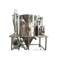 Quality Stainless Steel High Speed Centrifugal Spray Dryer LPG - 5 for sale