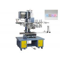 Buy cheap 1L - 18L Plastic Bottles Containers Heat Transfer Printers Plastic Printing Machine product