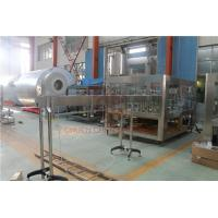 Quality Turnkey Complete Plastic Bottle Filling Machine For Drinking Water Fresh Juice for sale