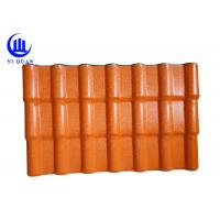 Buy Wave ASA Coat Plastic ASA Sythetic Resin Roof Tile Wholesale at wholesale prices