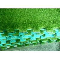 Quality Natural Landscaping Artificial Grass With EVA Back Mat for sale