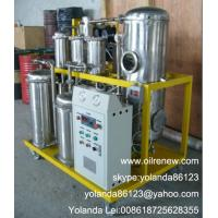 Buy Stainless Steel Vacuum Phosphate Ester Fire-Resistant Oil Purification Equipment at wholesale prices