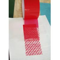 Buy cheap Tamper Evident Label (WL-T01) from wholesalers