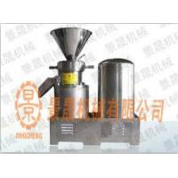 China Boutique type colloid mill JC - 80 on sale