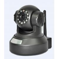Quality Household IR-CUT BLC Mini 720P Camera Suport TF , Color 0.1Lux for sale
