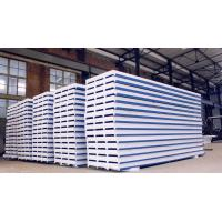 Quality Fiber polystyrene composite sandwich wall panel for sale