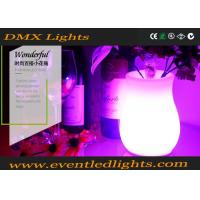 Buy cheap Plastic Multi - Colour Changing Smart Illuminated Plant Pots IR Remote Control product