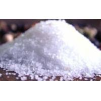 Quality Icumsa 45 Sugar - White Milky Color for sale