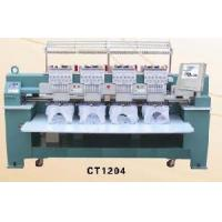 Quality 1204 Cap Embroidry Machine for sale
