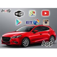 Quality Android Car Navigation System Multimedia Video Interface 16GB EMMC for sale