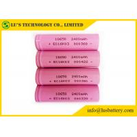 Buy cheap 3.7 Volt 18650 Lithium Battery / 18650 Lithium Ion Battery 2400mah 2500mah from wholesalers