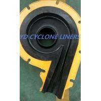 China China supplier Mining hydrocyclone Natural Rubber Liners Factory/Cyclone Rubber Parts Manufacturer Export to Russia on sale