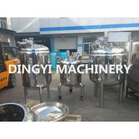 Quality Liquid Stainless Steel Mixing Vessels , Stainless Steel Blending Tanks/ Holding Tanks for sale
