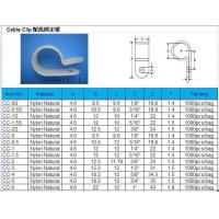 Quality Nylon Cable Clip for sale