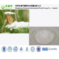 Buy cheap Manufactury Direct Supply Natural Plant Extract Powder Cnidium Monnieri (L.) Cuss product