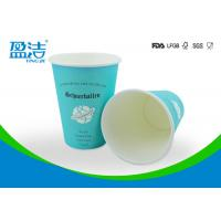 Buy Logo Printed 400ml Cold Drink Paper Cups With Black Lids Preventing Leakage Effectively at wholesale prices