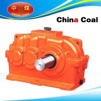 Quality ZLY Cylinder Gear Reducer for sale