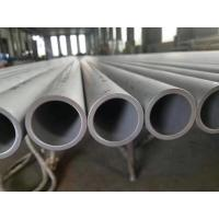 Quality EN 1.4742 DIN X10CrAlSi18 Seamless Stainless Steel Tubes AISI 442 for sale