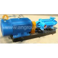 Quality Horizontal multistage pump for high pressure water feeding for sale