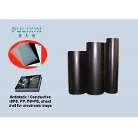 Buy cheap Black Embedded Conductive (Volume) Polystyrene Plastic Sheet for Vacuum from wholesalers