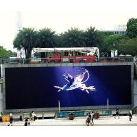 Quality Hot sale cheap price Pixel pitch 8mm Outdoor led display screen for sale