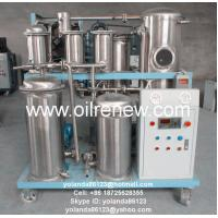 Quality SYA Stainless Steel Vacuum Purifying Machine especially for UCO Treatment for sale