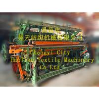 Quality Towel waving machines,equipment for the production of terry towels loom for sale
