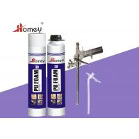 Quality Polyurethane PU Foam Sealant For Filling Crack Window And Door Spray Insulation for sale