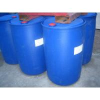 Quality Chemical Non Halogenated Flame Retardant Liquid Non Toxic for sale