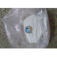 Raw Steroid Powders Eplerenone / Inspra For Female Hormone Progesterone 107724-20-9