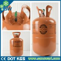 China Mixed Refrigerant gas R404A 10.9KG/24LB on sale