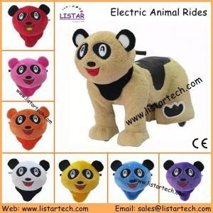 Quality Walking Animal Rides in Game Center Kids Motorized Animal Battery Animal Kiddie Rides for sale