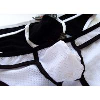 Buy OEM ODM White Knitted Polyester New Style Enhancement Nice Sexy Mans Underwear Thong at wholesale prices