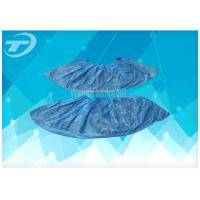 Quality Single Use PE Disposable Shoe Covers / Nonwoven Protective Shoe Covers for sale
