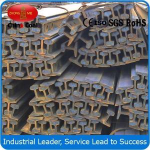 Quality 30KG Light Rail, Light Rail, Light steel rail for sale