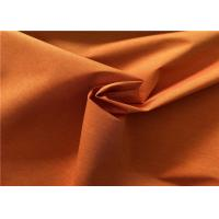 Buy cheap T400 Water Repellent Outdoor Fabric TPU Membrane Strong Breathable Fabric For from wholesalers