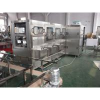 Quality PLC Control Aluminum Foil Cup Automatic Filling Machine 12 Filling Head for sale