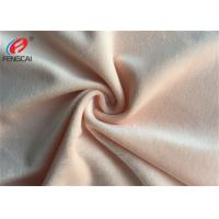 China Knitted Minky Fleece Fabric 100 % Polyester Solid Colour For Blanket on sale