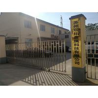 SUZHOU JAHW PRODUCTS SUPPLIES CO.,LTD.