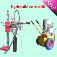 Quality widely accepted in the world market BSGH hydraulic concrete drilling machine for sale