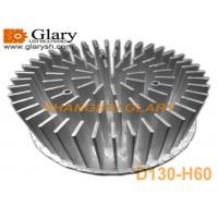 China Cold Forging Aluminum 1070 Heatsinks LED Cooling 130mm*60mm on sale