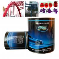 Quality Amusement Facilities Equipment Advertising Paint / Electric Viewing Car Paint for sale