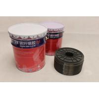 Quality High Strength Clear Epoxy Glue , Epoxy Cement Glue Structural Paste Adhesive for sale