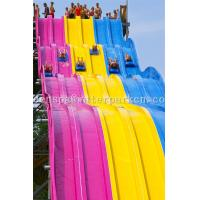 Quality Aqua Park Spiral Slide Water Park Equipment / Water Funny Game For Adults for sale