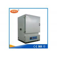 Buy cheap High Temperature Furnace Lab Test Equipment Muffle Furnace from wholesalers