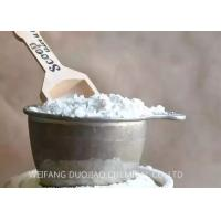 Quality 85 White Sodium Bicarbonate Compound Industrial And Food Grade Easily Soluble In Water for sale