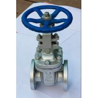 China API Gate Valve (Z41W-150LB) on sale