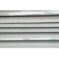 Buy cheap SUS304 / 1.4301 / 304 Thick Wall Stainless Steel Tube For Oil Transportation product