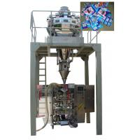 Buy cheap Automatic High-Speed Laundry Powder Packaging Machine(VFS5000FS) from wholesalers