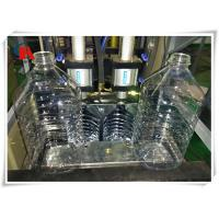 Quality High Safety PET Bottle Making Machine 5L Stretch Blow Moulding Double Start Working Button for sale